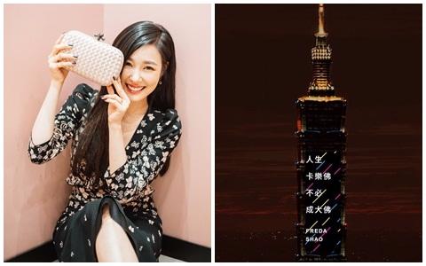 台灣粉絲94狂!竟在台北101向Tiffany求婚!連韓國網友也大讚超有創意!