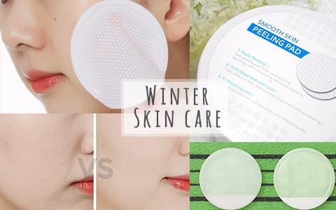 換季過後你的老廢角質又在做亂了嗎?冬季一樣能讓你肌膚滑嫩的4款好物!