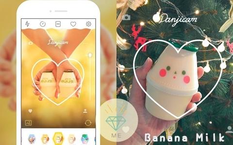 韓妞現在都改用這款來拍照?韓國國民飲料「香蕉牛奶」推出超可愛的App啦!
