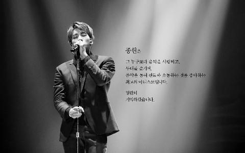 SHINee成員Key前天已出國拍攝畫報的消息傳出 讓大眾擔心鄭俊英事件重演