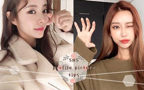 你的SNS大頭照放對了嗎?8個原則教你拍出能讓韓國男生增加好感的大頭照!