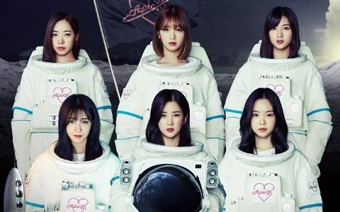 難怪粉絲大喊「超丟臉」!MBC年末舞台「想看現場有規定」 EXID的限制「好性感」…APINK的最丟人啊