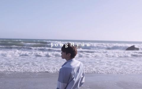 每一首都有故事!SHINee鐘鉉「你不孤單」撫慰人心的自創曲Top5