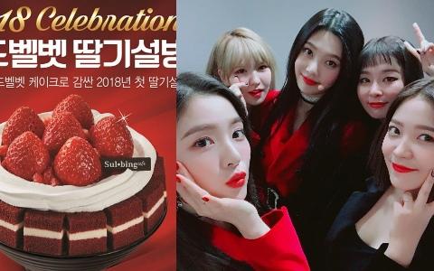 超欠吃!韓國雪冰新品 Red Velvet草莓冰 讓韓國網友眼睛發亮 但這點被說「超可惜」