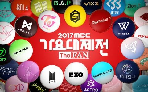 今天MBC年末節目沒有「戶外舞台」大廳舞台卻讓粉絲大傻眼