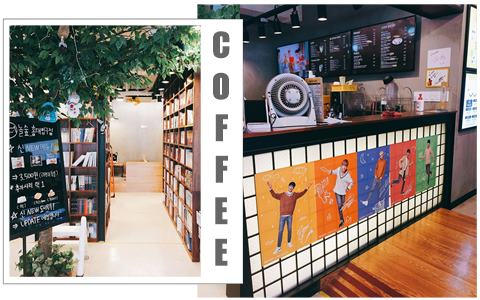 Highlight代言的漫畫咖啡屋,獲得顧客最滿意的品牌的稱號,快來感受一下治癒系的氛圍吧!