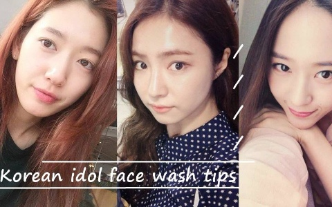 偷師韓國女星冬天洗臉5技巧 讓妳洗出保濕又不緊繃的水嫩肌