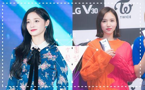 Sana和娜璉真的差超多?10位韓團中的「外國女偶像」髮型!