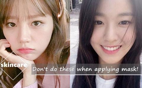 韓國星級美容師提點敷面膜時「千萬別做」的6件事 怪不得妳怎麼敷都看不到效果