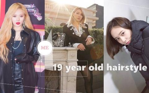 199_年出生的韓國偶像黑歷史大揭露!少時、APink等女星19歲那年造型也差太多了!