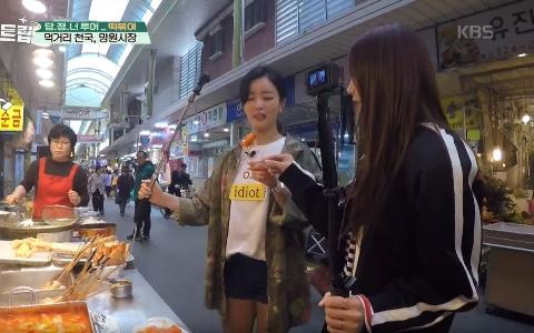 吃厭了炸雞 可以試試其他!最受外國人歡迎的韓國外送食物TOP 10