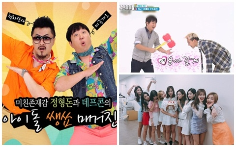 《週偶》最高收視率出爐!名單完全不意外…證明韓國最紅的團體是「這三組」!