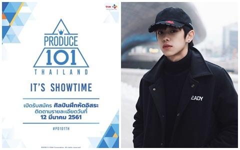 泰國版《Produce101》高顏值練習生曝光引起熱烈討論...讓網友全暴動!