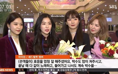 韓國唯一「正恩Pick」!Irene站在金正恩旁 謎底解開…證明Irene真的「天然呆」啊