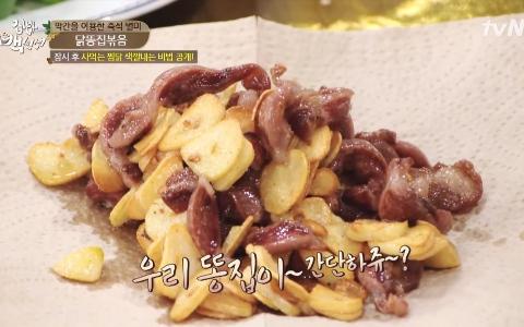 不要再誤會它們了!'委屈'的韓國美食TOP 4