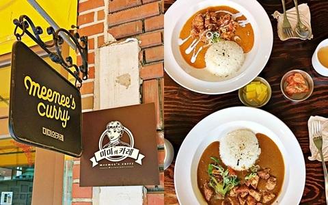 你還在吃日式咖喱嗎?現在還多了一種韓式辣咖哩!聖水洞的咖喱專賣店meemee's curry