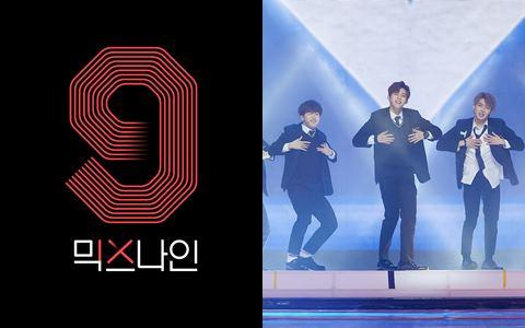預計「四月出道」?《MIX NINE》少年隊成員「真實近況」公開!