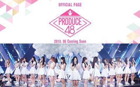 韓國網友到青瓦台請願,要廢止《PRODUCE48》!原因居然是因為「這個」?