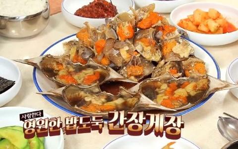 以後不能隨心所欲吃醬油螃蟹了!到底是為什麼啊!!