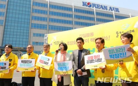大韓航空可能要改名字了?!青瓦臺請願人數突破11萬人!