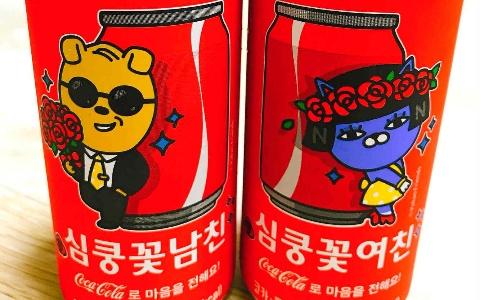 KAKAO FRIENDS X COCA COLA!特別版可樂成為表白新神器