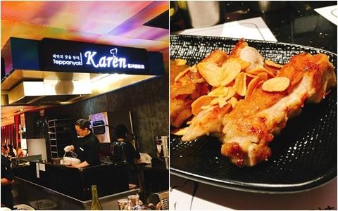 超正統台灣味進攻韓國!台灣「凱林鐵板燒」在韓第一家分店來了!!