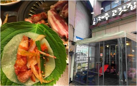 不用飛濟州島就可以用超低價格吃到的濟州島豬肉!還有這種好事?