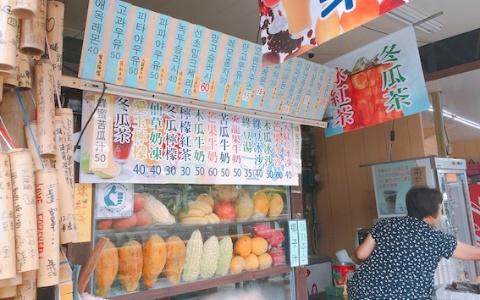 台灣也上榜!韓國人最常去的熱門海外旅遊勝地BEST 5!