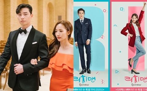 最近很缺「戀愛喜劇」淨化身心靈?韓國觀眾激推一定要追的「輕鬆戀愛劇」整理