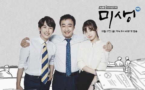 十部人氣太高在海外改編的韓劇!喜歡韓國的你一定不能錯過!