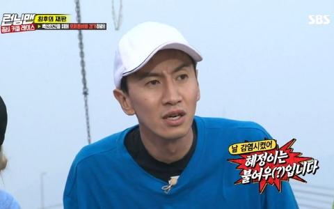 節目上嗆AOA成員「來騙錢」!李光洙《RM》被指態度不佳 被罵翻