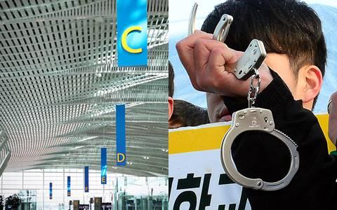 「包包裡有手銬被抓到」韓大學生情侶故事引熱議