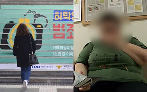 韓男生「朋友偷拍女生再大罵她是豬,保持沉默才是正常的嗎?」