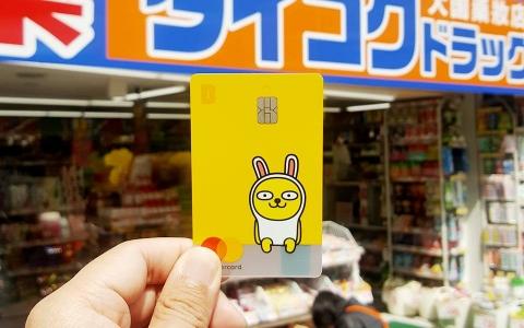 超大BUG!韓網友行動支付「忘記密碼」找回過程超糗....!