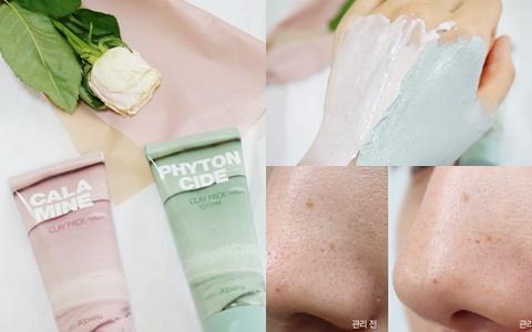 黑頭粉刺全都不見啦!光滑水煮蛋肌必備的面膜讓肌膚深呼吸!