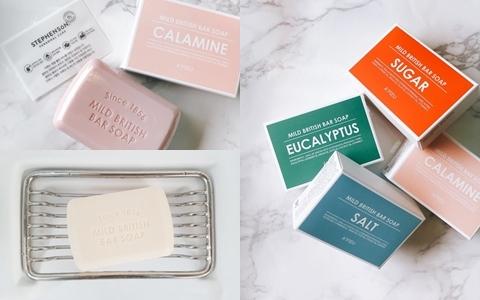 原料來自英國、居然還分不同膚質?高品質兼高CP值肥皂駕到!
