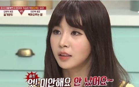 女偶像心虛承認「出道以來70%是假唱」…網友震驚「她不是實力派嗎?」