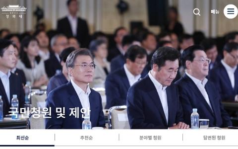 熱到爆也不該讓受刑人吹冷氣?韓國竟出現撤除監獄冷氣的請願