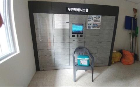嚴格的韓國網友都被感動!居民替辛苦的快遞們提供了什麼「究極服務」呢?