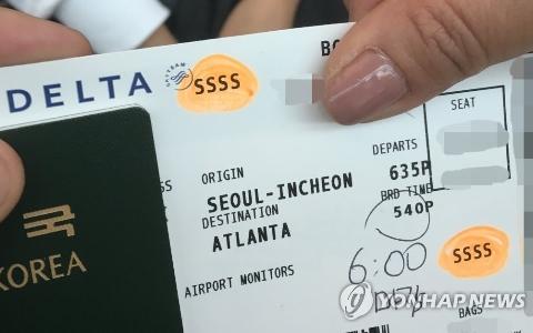 碰到會崩潰...機票上如果出現「SSSS」是什麼意思呢?