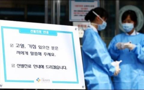 韓國人3年前的夢魘捲土重來?!韓國MERS警報等級「上升」了!