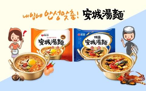 要來韓國玩的人有福啦!時隔35年國民拉麵終於推出新口味!