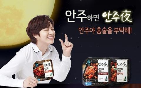 上市沒多久就狂賣1500萬個!韓國超人氣便利商店消夜是...?