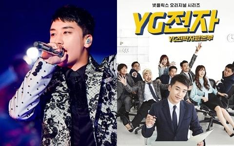 勝利在YG被討厭?被嗆「對YG來說毫無用處!」...直播打電話給後輩甚至被問「你是誰」