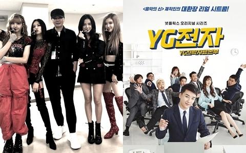YG社長新節目「得罪14億中國人」急發文道歉...內容「超沒誠意」反被中國網友「灌爆IG」!