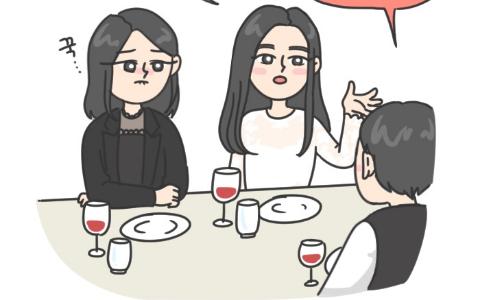 韓國流行語「갑분싸」是什麼?5招逃出「氣瞬冷」!