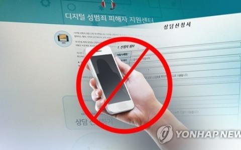 校園之狼又一樁!韓國6名囂張高中生竟偷拍「她」、還散布照片,下場是...?