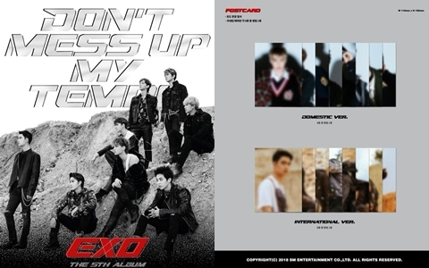 EXO回歸在即...《DON'T MESS UP MY TEMPO》專輯配置公開讓粉絲陷入「混亂」!