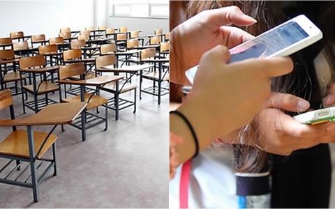韓國大學教授發了一則神秘的停課簡訊...殺得學生措手不及!