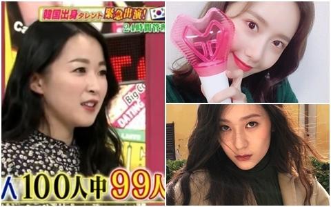 女星大膽爆料「韓國藝人100名中就有99位整形」網友全暴怒:請撤銷她的國籍